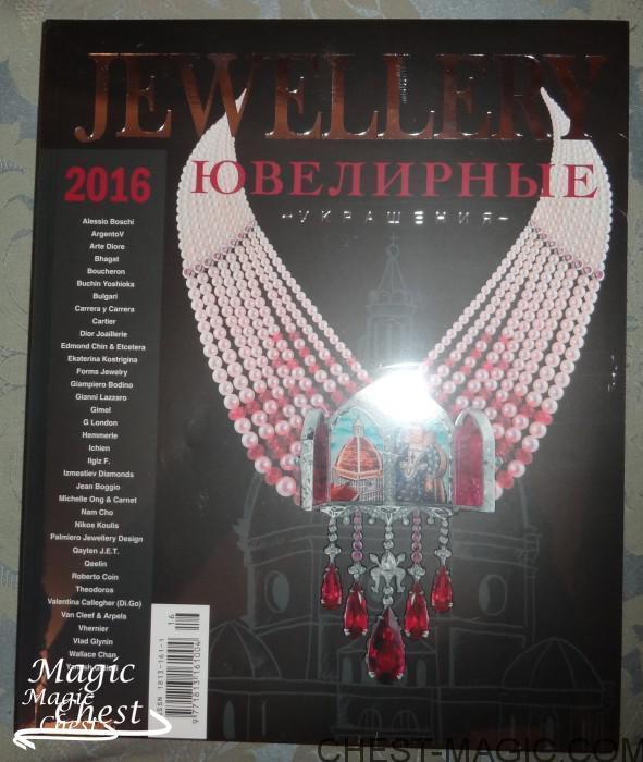 Jewellery2016