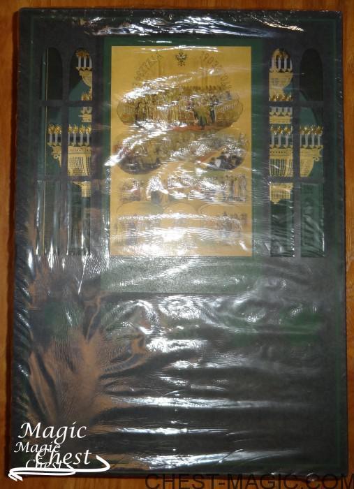 Костюмированный бал в Зимнем Дворце (11 и 13 февраля 1903 года), 2 тома
