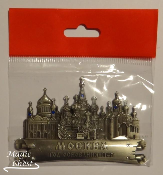 Магнит Москва, Кремль, год основания 1147, металл латунь, большой