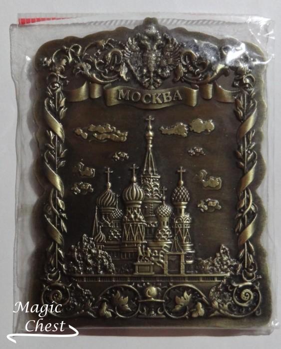 Магнит Москва, металл бронза, витой