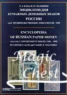 Encyclop_bumazhnykh_den_znakov_t1