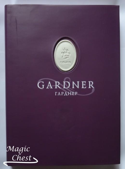 Gardner_pharfor_plastika_18-19v