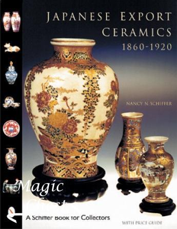 Japanese_Export_ceramics_1860-1920