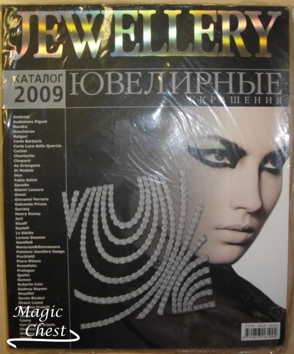 JEWELLERY. Ювелирные украшения. Каталог 2009