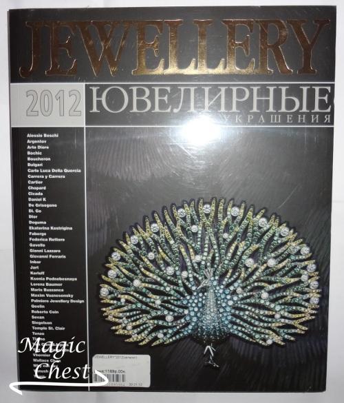 jewellery2012-0