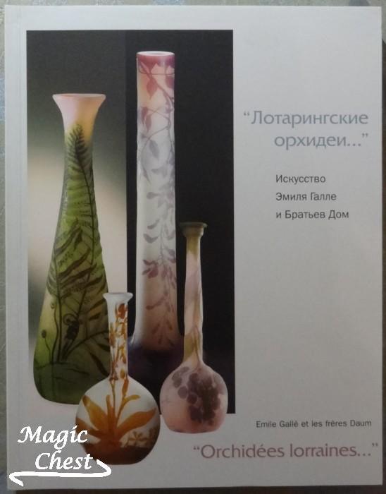 lotaringskye_orchidei_new_one