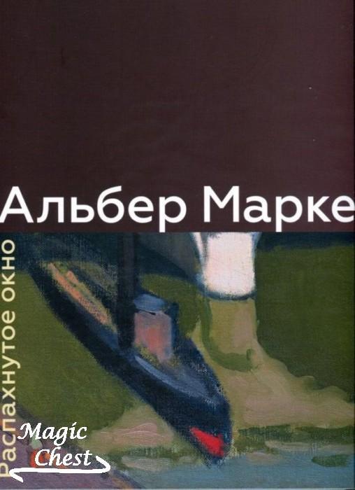 alber_marke