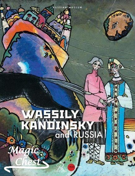 vassily_kandinsky_and_russia_eng