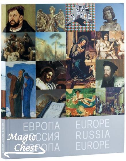 europe-russia-europe