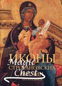 ikony_stroganovskikh_votchin