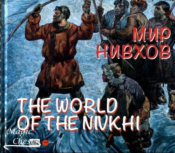 mir_nivkhov