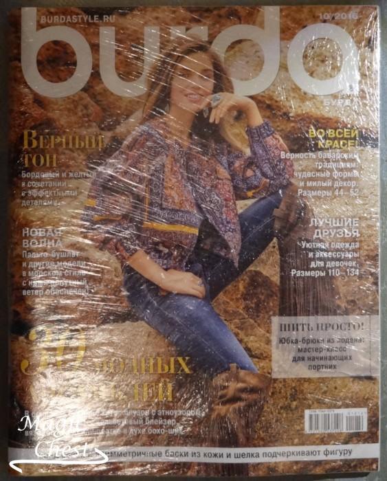 Журнал Бурда. Burda 10/2016
