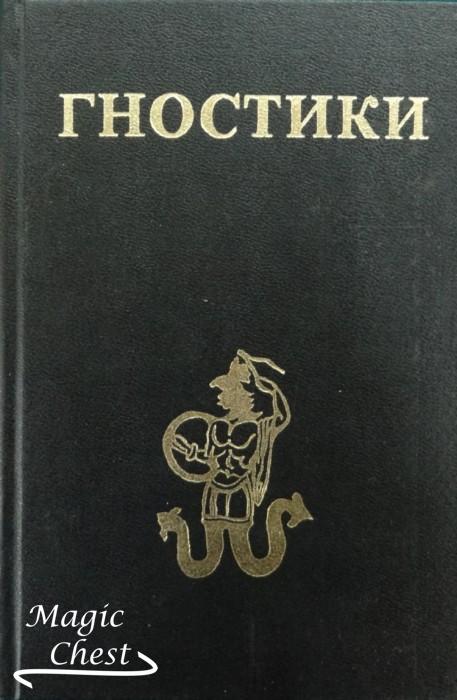 Gnostiky