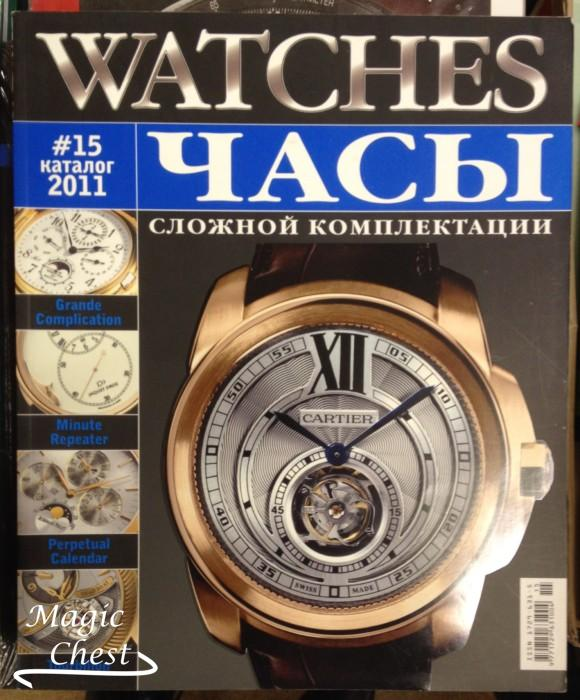 Журнал Watches. Часы сложной комплектации. Каталог №15, 2011