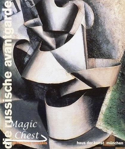 Die Russische Avantgarde Sammlung Costakis