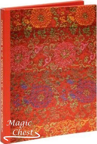 «Первый альбом» О. Иакинфа (Н. Я. Бичурина). Исследования и комментарии