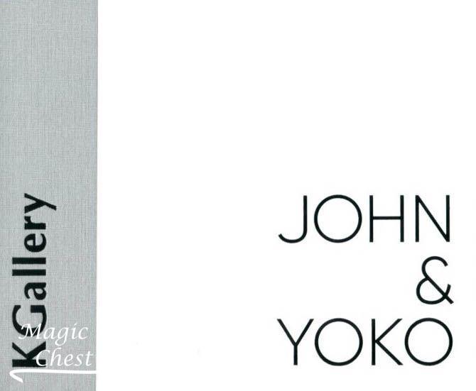 Джон и Йоко. Нью-йоркская история любви