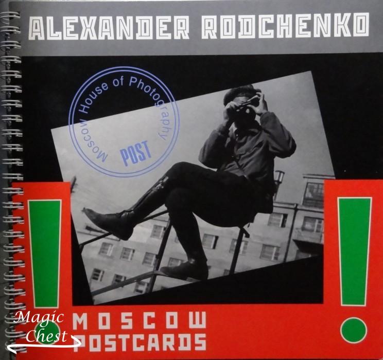 Александр Родченко. Московские открытки