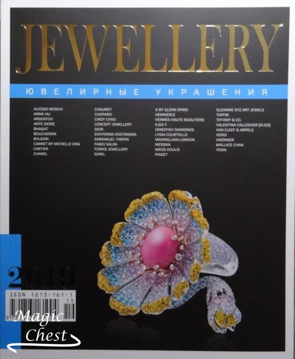 Jewellery_2019_new0