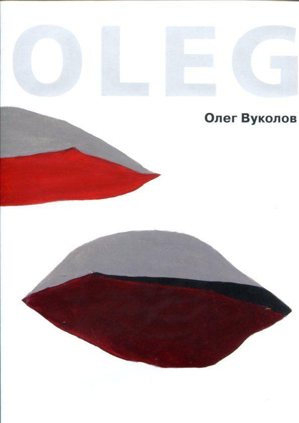Oleg_Vukolov