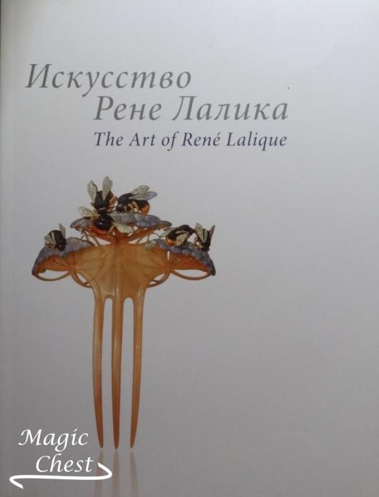 Искусство Рене Лалика. The Art of Rene Lalique