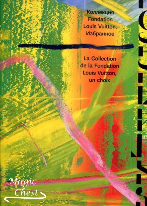 Kollektsiya_Fondation_Louis_Vuitton