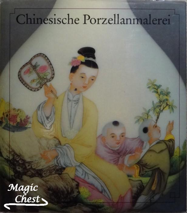 Enlin Yang Chinesische Porzellanmalerei. Китайский фарфор