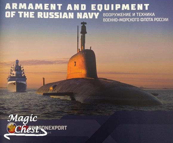 Вооружение и техника Военно-Морского Флота России