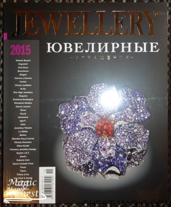 Jewellery2015