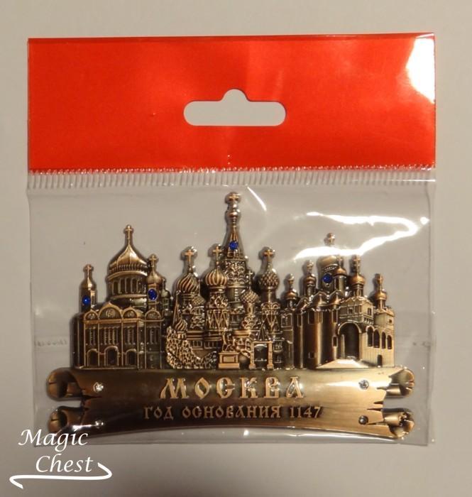Магнит Москва, Кремль, год основания 1147, металл бронза, большой