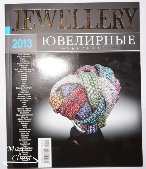 jewellery_2013