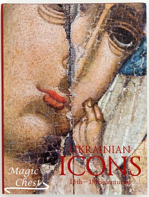 Ukrainian Icons. 13th-18th Centuries