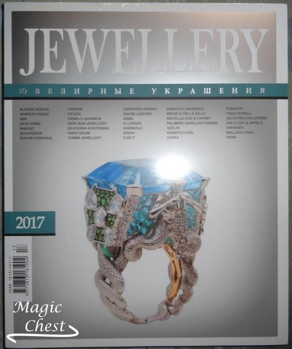 JEWELLERY. Ювелирные украшения. Каталог 2017