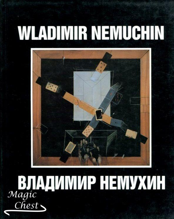Владимир Немухин / Wladimir Nemuchin
