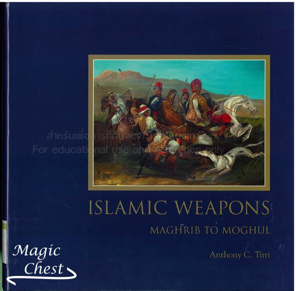 Islamic Weapons
