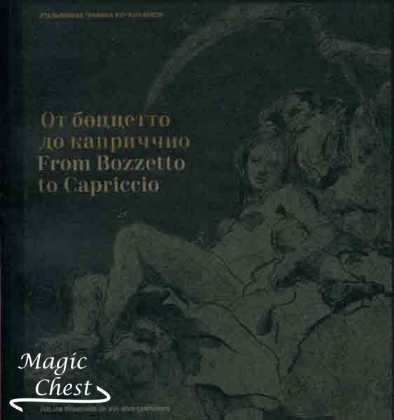 От боццетто до каприччио. Итальянская графика XVI-XVIII веков