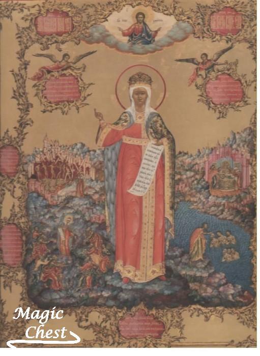 Иконописные сокровища Российской империи