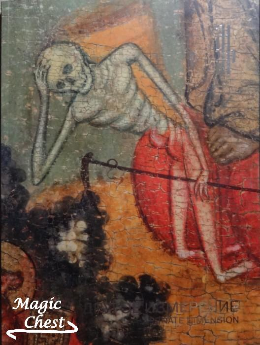 Другое измерение. Смерть и загробная жизнь в христианском искусстве. Каталог выставки