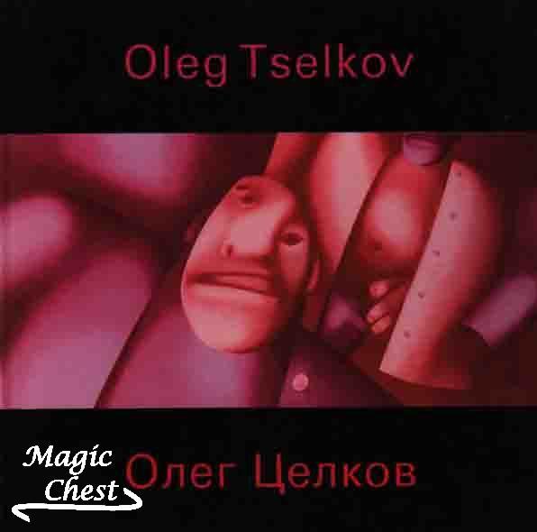 Oleg Tselkov