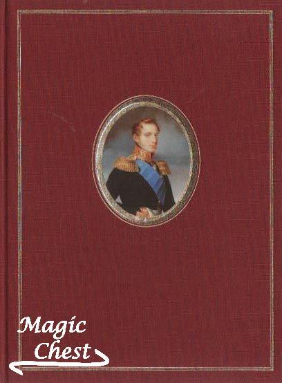 Портретная миниатюра в России XVIII — начала ХХ века из собрания Литературного музея Пушкинского дома